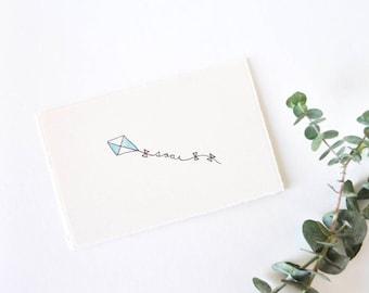 Graduation Card - Simple Congratulations Card - Soar