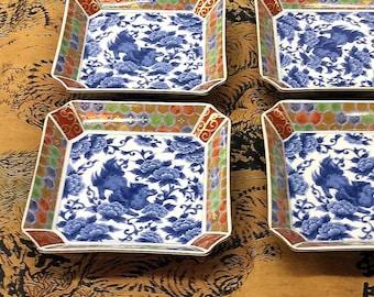 IMARI style Snack/Desert Plates (4) Hand Painted Porcelain, Royal Blue, Chinese Red, Gold Gilt, White