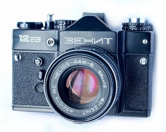 Zenit 12CD Russian Vintage camera + Helios 44M-6 58mm F2 Lens in leather case