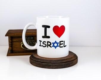Hanukkah, I love Israel, Israel Coffee Mug, Gift Idea, Gift for Him, Gift for Her, Israel,  Jewish Quote, Star of David, Israel