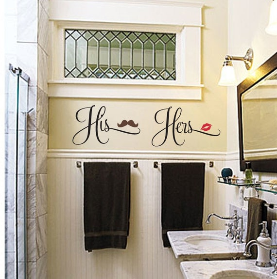 Items Similar To His And Hers Bathroom Decal Lips