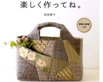 Patchwork Bags - Japanese Craft Book