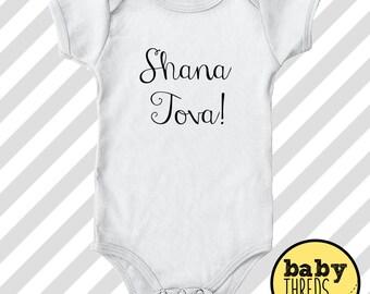 Shana Tova!- Baby Onesie, Rosh Hashanah onesie, jewish onesie, custom baby onesie, jewish new year, Rosh Hashanah gift