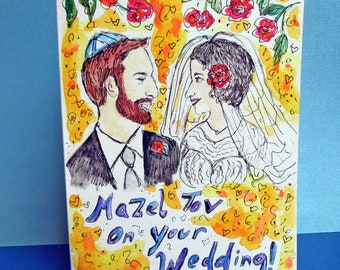 Wedding Greeting Card, Mazel Tov Card, Jewish Wedding Gift, Hand Painted Love Card, Congratulations , Original Watercolor Art, Best Wishes
