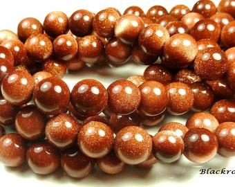 10mm Brown Goldstone Round Beads - 19pcs - BC20