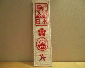 Red and white patterns bookmarks Japanese