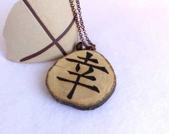Long necklace, wood slice japanese happiness sign