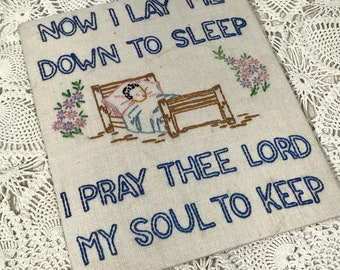 "Vintage Now I Lay Me Down To Sleep Completed Needlecraft 10"" x 12.5"" Embroidery"