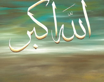 3 Prints of original painting set - Tasbeh - Allahu Akbar, Elhumdulilah, Subhanallah-  islamic art by Leila Mansoor
