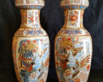 Vintage Bird Vases Pair