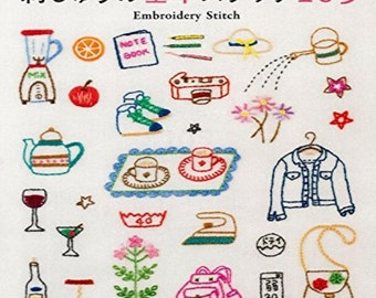 Basic stitch 105 embroidery book - Japanese craft book, Vogue basic embroidery series, 105 Basic Small Cute Embroidery patterns, NIHON VOGUE
