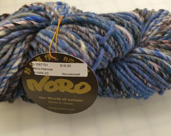 Noro Yarn - Hakone - Color #03 Wonderwall