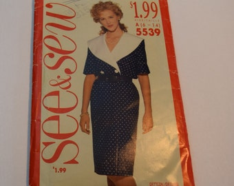 Vintage Butterick See and Sew 5539 button front shawl collar dress sewing pattern