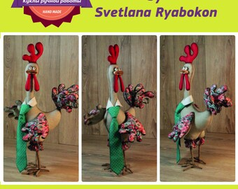 PDF pattern and tutorial. Rooster Petrusha.