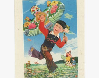 Vintage Chinese New Year Printting Proofs/Art/Decoration/Fly a kite/Guarantee old/Guarantee authentic