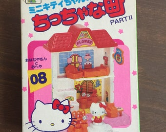 1976 Super rare hello kitty vintage doll house toy from Sanrio japan