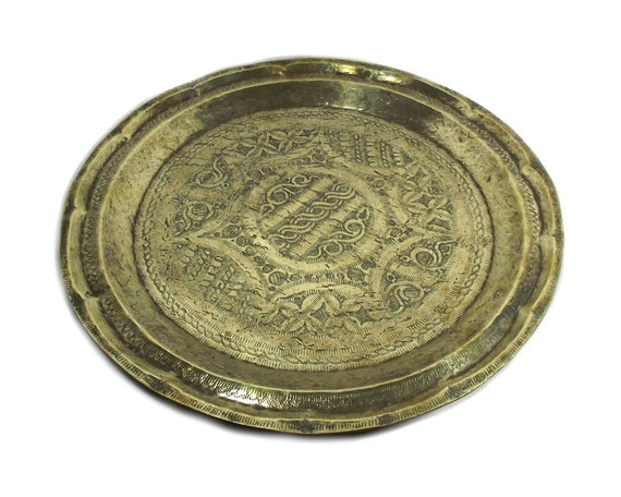 "Large 15"" Vintage Middle Eastern Etched Brass Tray"