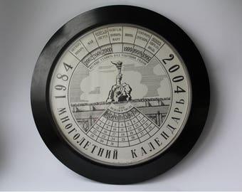Rare Soviet wall perennial calendar. 1984-2004. Vintage calendar. wall calendar