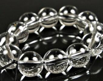 Icy Natural Rock Quartz Smooth Round Beads - 8mm - 12 beads - B7956