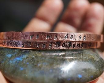 Hand Stamped and Hammered Copper Kundalini Mantra Bracelets set of 2 Ra Ma Da Sa Sa Say So Hung