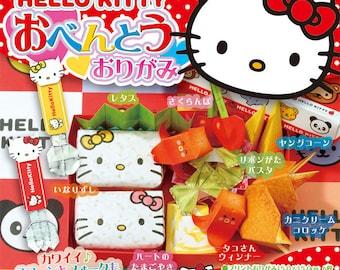 Hello Kitty Origami Bento Box Kit