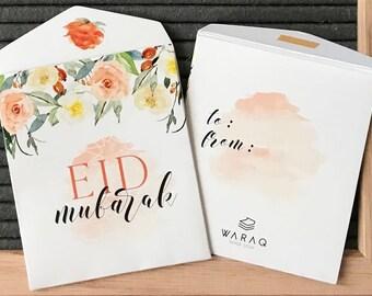 Pack of 3 Eid Money Envelopes (Watercolor)