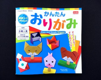 Japanese Origami Book - How To Book Craft Book - Bilingual Book Japanese And English - Lots of Pictures Easy and Simple Origami