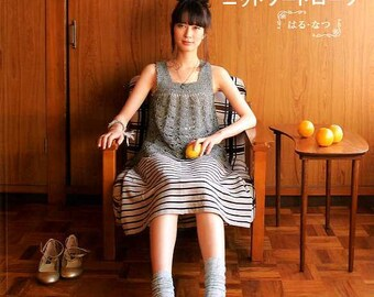 Easy Knit Wardrobe Spring and Summer - OUT OF PRINT / Japanese Craft Book