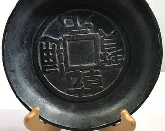 Vintage Cast Iron Japanese Black Dish/Plate With Kanji Characters