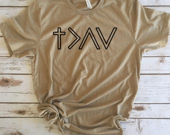 God is Greater Than Our High and Lows Tee - Faith Tee