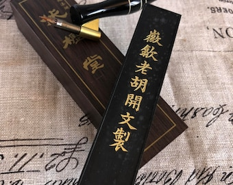 Fu Li Tang Black Ink Stick *Hu Kai Wen*