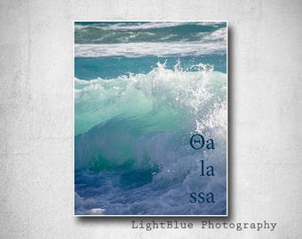 Sea Print Wave photography Download Sea picture Ocean photography Blue wave brake photo Summer decor Sea lovers gift