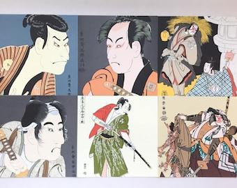 "24 sheets of Origami Papers - Ukiyoe ""Kabuki Actors"" - 6"" Square"
