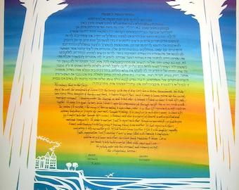 East West Coast Ketubah - papercut artwork - calligraphy - Hebrew - English - wedding artwork