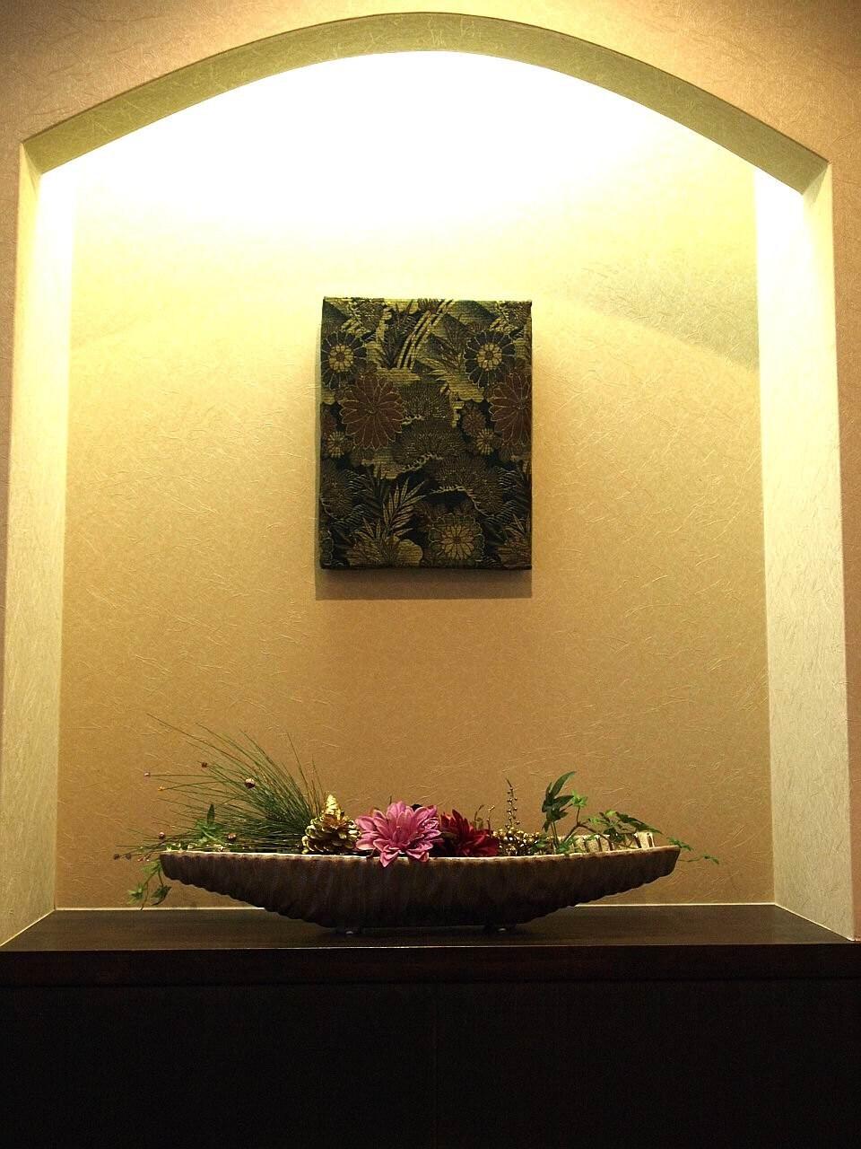 Nice Kimono Wall Art Vignette - Wall Art Collections ...