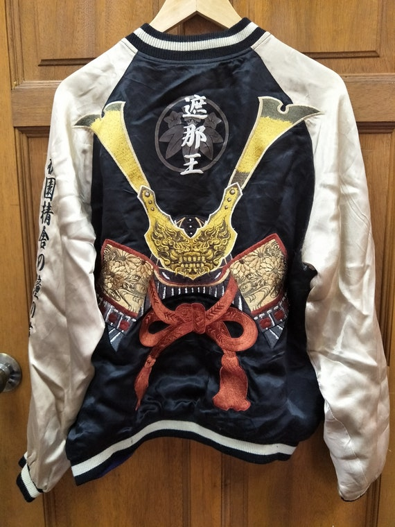 Fashion Japanese Samurai Geisha Luxury L RARE Embroidery Souvenir Jacket and Size High Streetwear Sukajan Jacket Style U8wxdxCq