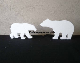 2 support bear to decorate, polar bear, Christmas, winter, ice, decorating and crafting