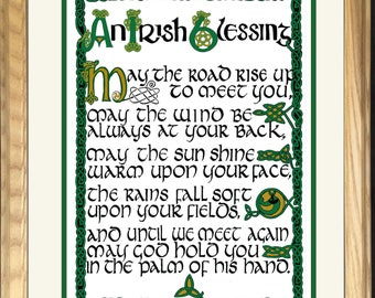 "Irish Blessing - Celtic hand lettering and design with never-ending braided border framed print 11"" x 14"""" by Jacqueline Shuler"