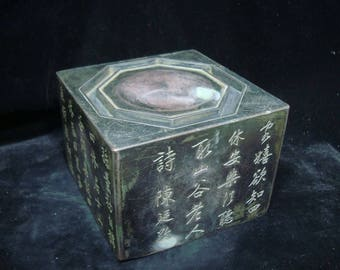 """Antique Chinese InkStone Hand Carving """"Duan"""" InkSlab Marked """"ChenTingZi"""""""