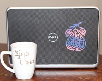 Islamic Calligraphy Laptop sticker decal