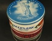 Fruitcake Tins 3 Vintage ...