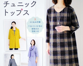 """Japanese Handicraft Book""""One Piece Tunic Tops I Want to Wear to Spring""""[4834743276]"""