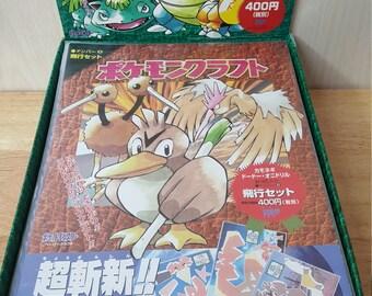 New Original Pokemon Origami Craft Kit! Nintendo and Jupiter Company Rare Japanese! Fearow, Doduo, Farfetch'd! Holiday Pokemon Gift!