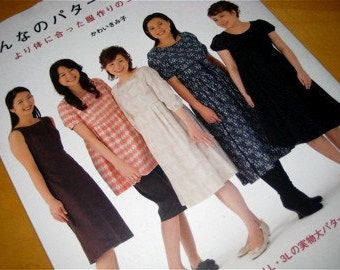 Japanese Pattern Book Sewing for Women