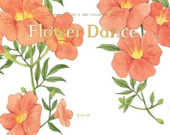 New book : Flower dance by Kim yi rang - Korean coloring book for water color