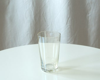 Vintage Glass - 50s Colored Drinking Glass