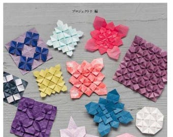 New book -  Hydrangea folding origami: Form of a delicate flower