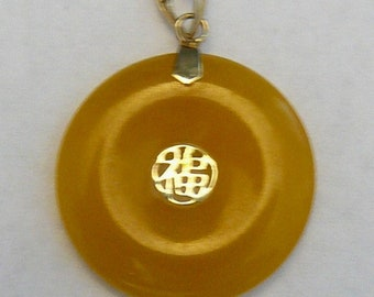 14k Yellow Jade Disc Pendant Good Luck Gold Chinese Characters