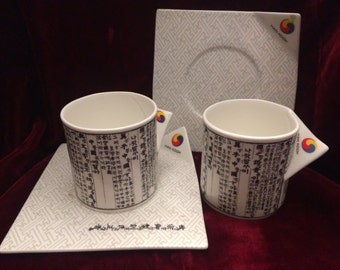 Hankook Bone China Lot of Two Cups and Saucers