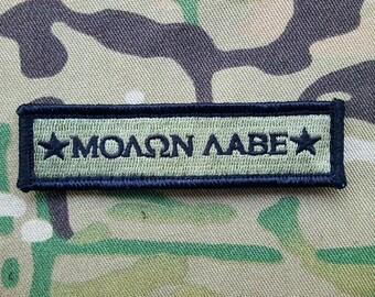 "Light Green and Black Molon Labe Morale Patch 1""x4"" + 1x4 Panel multicam"